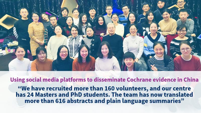 WeChat with Cochrane China